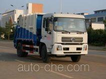 Yuchai Xiangli NZ5160CZYS garbage compactor truck
