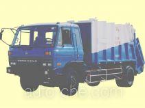 Yuchai Xiangli NZ5151ZYS garbage compactor truck