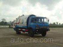 Yuchai Xiangli NZ5156ZYS garbage compactor truck