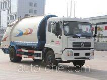 Yuchai Xiangli NZ5160BZYS garbage compactor truck