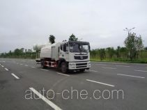 Yuchai Special Vehicle NZ5160TDY dust suppression truck