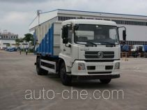 Yuchai Special Vehicle NZ5160ZDJ docking garbage compactor truck