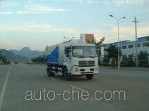 Yuchai Xiangli NZ5160ZLJ garbage truck