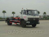 Yuchai Special Vehicle NZ5160ZXXA detachable body garbage truck