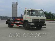 Yuchai Special Vehicle NZ5160ZXXB detachable body garbage truck