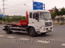 玉柴专汽牌NZ5160ZXXD型车厢可卸式垃圾车