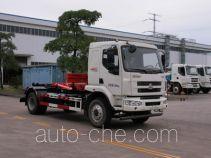 Yuchai Special Vehicle NZ5160ZXXE detachable body garbage truck
