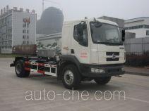 Yuchai Special Vehicle NZ5160ZXXYB detachable body garbage truck