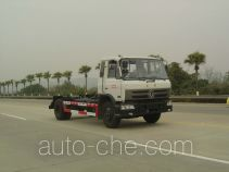 Yuchai Special Vehicle NZ5160ZXXYD detachable body garbage truck