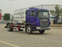 Yuchai Special Vehicle NZ5160ZXXYG detachable body garbage truck