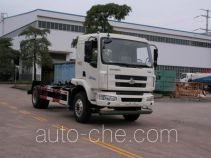 Yuchai Special Vehicle NZ5160ZXXYK detachable body garbage truck