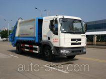 Yuchai Special Vehicle NZ5160ZYSR garbage compactor truck