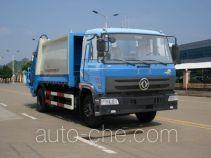玉柴专汽牌NZ5160ZYSX型压缩式垃圾车