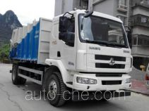 Yuchai Special Vehicle NZ5161ZDJ docking garbage compactor truck
