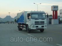 Yuchai Xiangli NZ5161ZLJ garbage truck