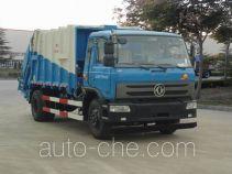玉柴专汽牌NZ5161ZYSC型压缩式垃圾车