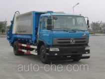 玉柴专汽牌NZ5161ZYSD型压缩式垃圾车