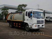Yuchai Special Vehicle NZ5161ZYSG garbage compactor truck