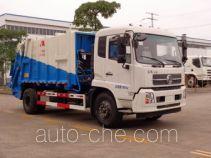 玉柴专汽牌NZ5161ZYSH型压缩式垃圾车