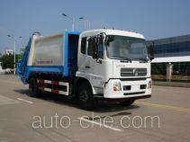 Yuchai Special Vehicle NZ5161ZYSK garbage compactor truck