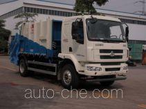 Yuchai Special Vehicle NZ5161ZYSL garbage compactor truck