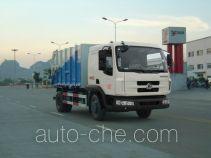 Yuchai Special Vehicle NZ5162ZLJ dump garbage truck