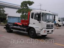 Yuchai Xiangli NZ5162ZXX detachable body garbage truck
