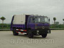 Yuchai Xiangli NZ5162ZYS garbage compactor truck