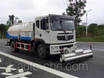 Yuchai Special Vehicle NZ5163GQX street sprinkler truck