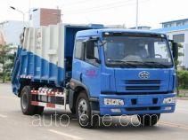 Yuchai Xiangli NZ5167ZYS garbage compactor truck