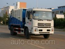 Yuchai Xiangli NZ5168ZYS garbage compactor truck