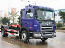 Yuchai Special Vehicle NZ5169ZXX detachable body garbage truck