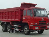 Yuchai Xiangli NZ5250ZLJG dump garbage truck