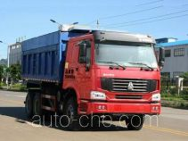Yuchai Special Vehicle NZ5250ZLJGA dump garbage truck