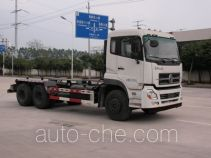 Yuchai Special Vehicle NZ5250ZXXYC detachable body garbage truck