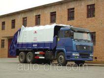 Yuchai Xiangli NZ5250ZYS garbage compactor truck