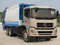 玉柴专汽牌NZ5250ZYSM型压缩式垃圾车