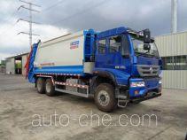 Yuchai Special Vehicle NZ5250ZYSN garbage compactor truck