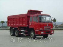 Yuchai Xiangli NZ5251ZLJG dump garbage truck