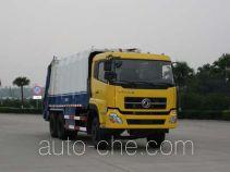 Yuchai Xiangli NZ5251ZYS garbage compactor truck
