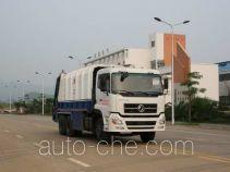 Yuchai Xiangli NZ5252ZYS garbage compactor truck
