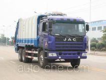 Yuchai Xiangli NZ5253ZYS garbage compactor truck