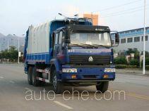Yuchai Xiangli NZ5255ZYS garbage compactor truck