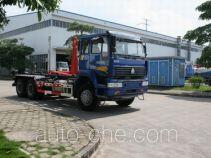 Yuchai Special Vehicle NZ5256ZXX detachable body garbage truck