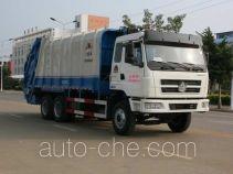 Yuchai Xiangli NZ5257ZYS garbage compactor truck