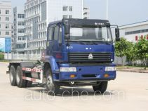 Yuchai Special Vehicle NZ5258ZXXY detachable body garbage truck