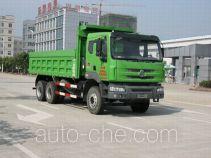 Yuchai Special Vehicle NZ5259ZLJG dump garbage truck