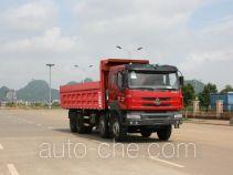 Yuchai Special Vehicle NZ5311ZLJG dump garbage truck