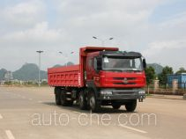 Yuchai Special Vehicle NZ5311ZLJG dump garbage truck