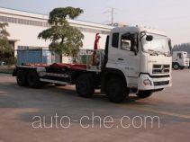 Yuchai Special Vehicle NZ5311ZXX detachable body garbage truck
